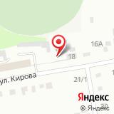 Автосервис на ул. Кирова, 20а