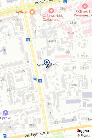 Министерство промышленности и природных ресурсов на карте Абакана