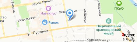 Магазин хозяйственных товаров на карте Абакана