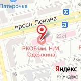 Офтальмологическая клиническая больница им. Н.М. Одежкина