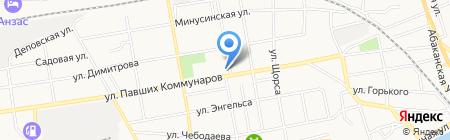 Сибирский центр профессионального клининга на карте Абакана