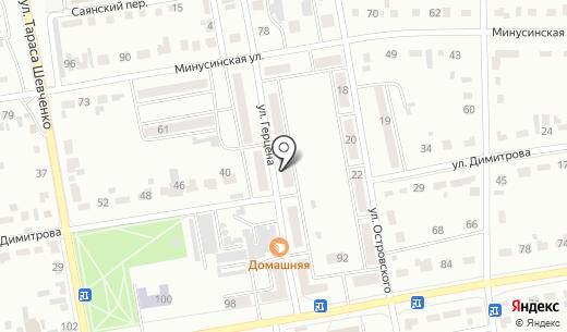 Банкомат Совкомбанк. Схема проезда в Абакане