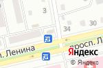 Схема проезда до компании Продуктовый на Ленина в Абакане