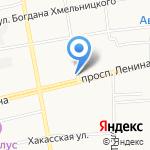 Продуктовый на Ленина на карте Абакана