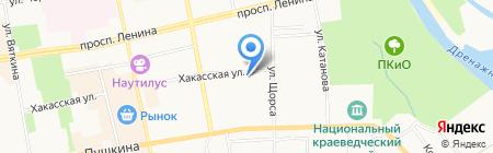Магазин продуктов на Хакасской на карте Абакана