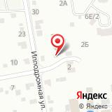 Автосервис на ул. Кирова, 4а