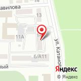 Магазин автотоваров на ул. Катанова, 11