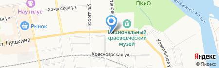 Автостоянка на ул. Пушкина на карте Абакана