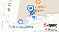 Компания Праздник жизни на карте