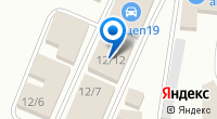 Компания AutoPaint на карте
