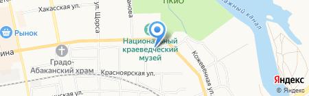 Магазин автозапчастей на ул. Пушкина на карте Абакана