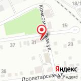 Отдел Военного комиссариата Красноярского края по г. Минусинск и Минусинскому району