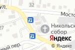 Схема проезда до компании Покровский крестильный храм при Свято-Никольском соборе в Абакане