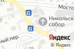 Схема проезда до компании Собор Николая Чудотворца в Абакане