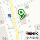 Местоположение компании Заречье