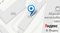Компания Лаконика на карте