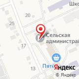 ПАО Восточно-Сибирский банк Сбербанка России