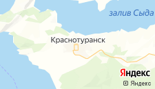 Отели города Краснотуранск на карте