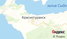 Базы отдыха города Краснотуранск на карте