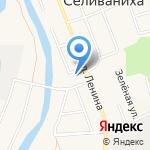 Библиотека им. Г.В. Веретеникова на карте Абакана