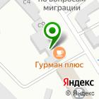 Местоположение компании Паспортно-Визовый Сервис
