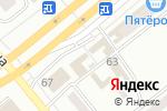 Схема проезда до компании До ста лет в Минусинске