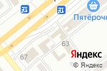 Схема проезда до компании Мега в Минусинске