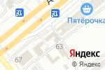 Схема проезда до компании Альтаир в Минусинске