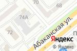 Схема проезда до компании Товары для дома в Минусинске