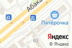 Схема проезда до компании Киоск по продаже печатной продукции в Минусинске