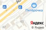 Схема проезда до компании Восток-М в Минусинске