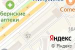 Схема проезда до компании Управление Федерального казначейства по Красноярскому краю в Минусинске