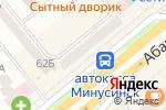 Схема проезда до компании Personage в Минусинске