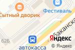 Схема проезда до компании Мир обуви в Минусинске