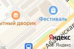Схема проезда до компании Твое в Минусинске