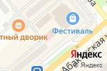 Схема проезда до компании Енисейский объединенный банк в Минусинске