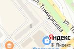 Схема проезда до компании Минусинское межрайонное отделение в Минусинске