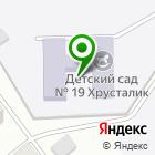 Местоположение компании Детский сад №19, Хрусталик