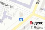 Схема проезда до компании Магазин крепежных изделий в Минусинске