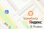 Схема проезда до компании Зоомир в Минусинске