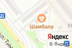 Схема проезда до компании Сказка в Минусинске