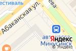 Схема проезда до компании Медика-Восток в Минусинске
