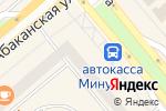 Схема проезда до компании Пилигрим в Минусинске