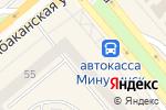 Схема проезда до компании Абаканский трикотаж в Минусинске