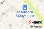 Схема проезда до компании BuBu в Минусинске