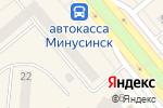 Схема проезда до компании Юпитер в Минусинске