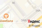 Схема проезда до компании Минусинские кампусные сети в Минусинске