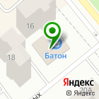 Местоположение компании Батон