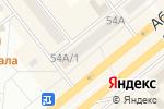 Схема проезда до компании Хакаскосметика в Минусинске