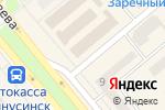 Схема проезда до компании Магазин нижнего белья в Минусинске